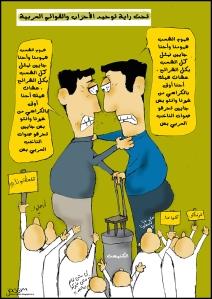 cartoon1301151621